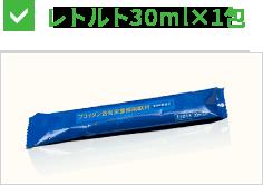 パワーフコイダンレトルト30ml×1包