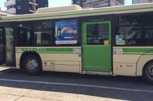 4月17日市バス