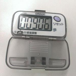 2014-09-29-15-26-30_photo
