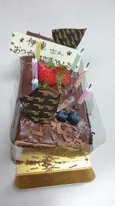 伊東さんお疲れ様ケーキ