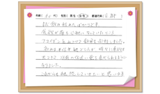 京都府 50代女性