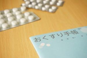 お薬手帳と飲み薬