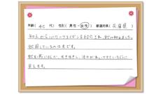 兵庫県 40代女性