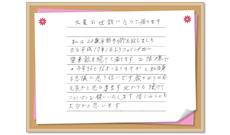 埼玉県のお客様のフコイダン体験談
