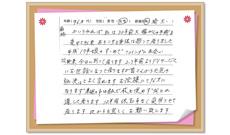 埼玉県96歳のフコイダンご飲用者様のお声