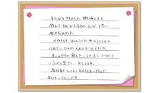 福岡県に在住の乳癌のお客様の体験談