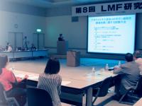 第8回低分子化フコイダンの症例検討会の様子
