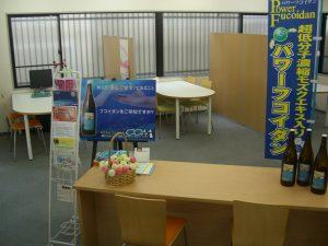 パワーフコイダンの店舗画像