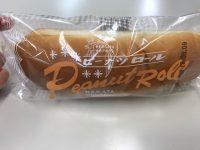 ピーナッツクリームのコッペパン
