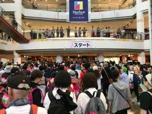 スマイルウォーク神戸大会のスタート時の様子