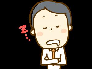 仮眠をとる男性