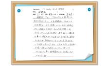 パワーフコイダンをご飲用されている熊本県在住のお客様のお声